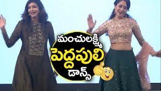 Manchu Lakshmi And Pragya Jaiswal Pedda Puli Dance Perfomance | Manchu Lakshmi Funny Teenmar Dance