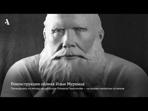 Как Илья Муромец стал святым