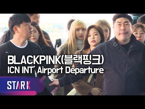 블랙핑크 출국 스톱 빨간불이야 BLACKPINK ICN INT Airport Departurel