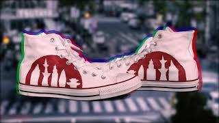 H.  Shoe Commercial