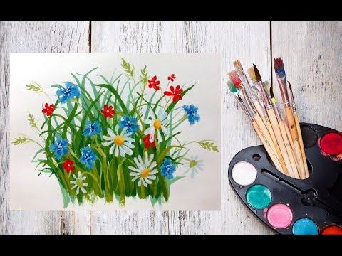Видео как нарисовать полевые цветы