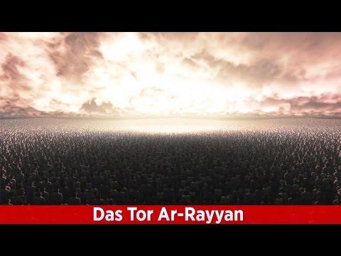 Das Tor Ar-Rayyan