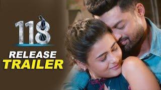 Kalyan Ram's 118 Movie Release Trailer | Nandamuri Kalyan Ram | Nivetha Thomas | Shalini Pandey