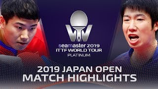 Jun Mizutani vs Liang Jingkun | 2019 ITTF Japan Open Highlights (R16)