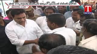 TRS Working President KTR Ensuring to TRS Activists - Telangana Bhavan  - netivaarthalu.com