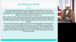 An Order to Malik al-Ashtar [part 9] - Sheikh Jaffer H. Jaffer - 17th Ramadhan 1440