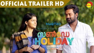Download Sunday Holiday Official Trailer HD | Asif Ali | Aparna Balamurali | New Malayalam Film 3Gp Mp4