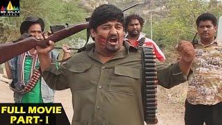 Hyderabad Kay Sholay Hindi Latest Full Movie | Part 1/2 | Akbar Bin Tabar, Altaf Hyder