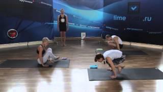Аштанга йога видео уроки для начинающих с павлом романовым