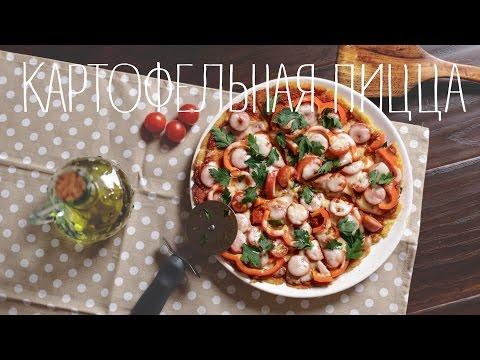 Картофельная пицца с сосисками/Пицца на сковороде/Быстрая пицца (Рецепты от Easy Cook)