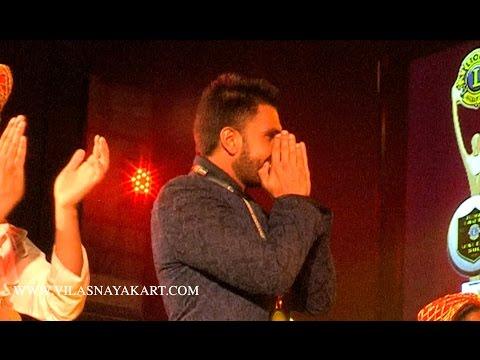 What surprised Ranveer Singh? Watch this video!