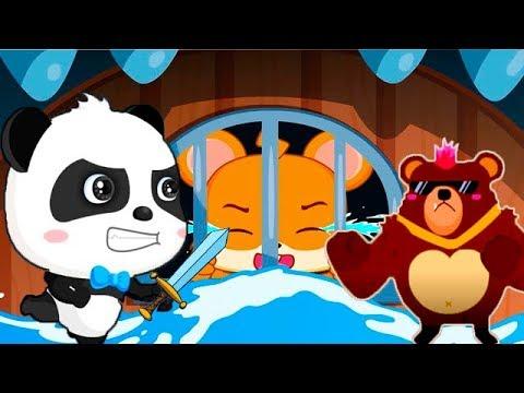 Математический конкурс панда