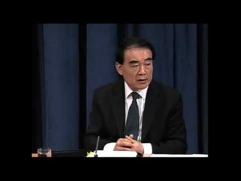 CHINA'S UNITED NATIONS Amb. LI BAODONG:  PRESIDENT UN SECURITY COUNCIL