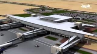 أول مطار شحن دولي باستثمارات كويتية في العراق