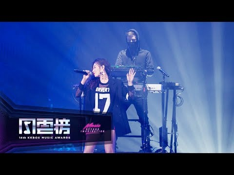 Download Lagu  ALAN WALKER – Faded / Different World feat. Julia 吳卓源  The 14th KKBOX  Awards Mp3 Free