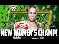Ronda Rousey's Winning The RAW Women's Championship At Money In The Bank!?