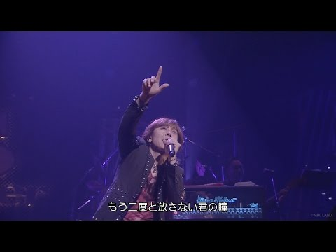 山根康広★get Along Together【 Live starting Over 】 video