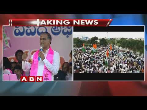 Minister T  Harish Rao Speech In Kodangal Public Meeting | Mahbubnagar