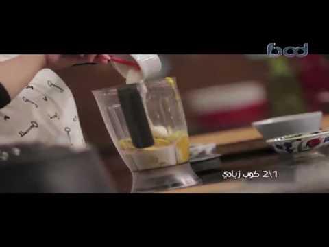 سموزى المانجا بالزبادئ والعسل #اطبخيها_بسرعة  #فوود