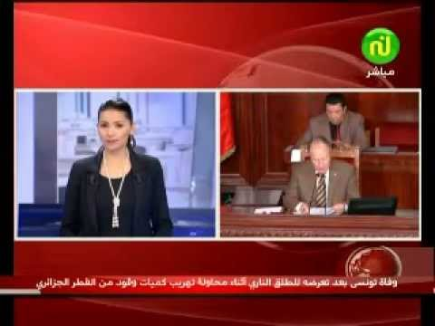 الأخبار - الأربعاء  8 اوت 2012