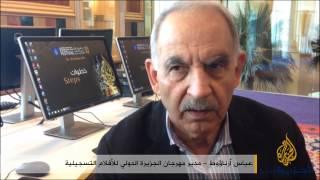 مدير مهرجان الجزيرة للأفلام التسجيلية عباس أرناؤوط