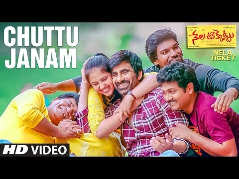 Chuttu Janam Video Song || Nela Ticket Songs || Ravi Teja, Malvika Sharma, Shakthikanth Karthick