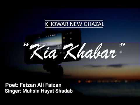Ma Sada Xhan Kia Khabar || New Chitrali Song 2018|| Vocal Muhsin Hayat || Poetry Faizan Ali Faizan •