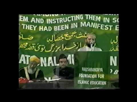 Nazrana- E- Aqeedat-6 13- Collection Of Urdu Naats - Qari Ashraf Sialvi video