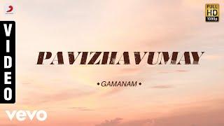 Gamanam - Pavizhavumay Malayalam Song | Thilakan, Baiju, Lakshmi