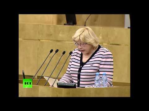 Обращение Госдумы к парламентам мира о необходимости расследования преступлений на Украине