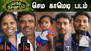 Maragatha Naanayam Review with Public