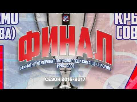 Динамо- Крылья Советов 1:4 Юниорка