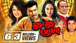Download Shotru Shotru Khela | Full Movie | Manna | Moushumi | Shwagota 3Gp Mp4