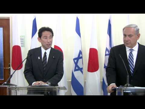 PM Netanyahu meets Fumio Kishida Japanese Minister of Foreign Affairs