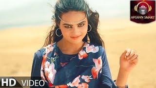 Hameed Popal - Nazdana OFFICIAL VIDEO
