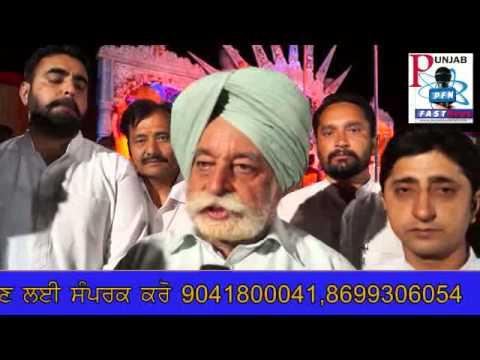 punjab fast news  sai sandeya khanna 28-4-16