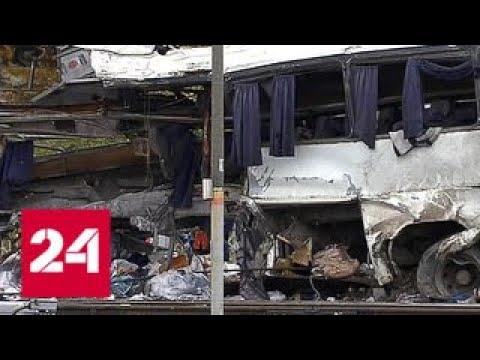 ДТП на переезде: автобус с рабочими разорвало на части - Россия 24