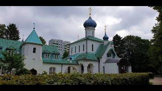 Православные храмы в Гамбурге Поехали с нами