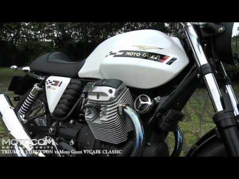 TRIUMPH THRUXTON vs MOTO GUZZI V7 Cafe Classic  バイクインプレ