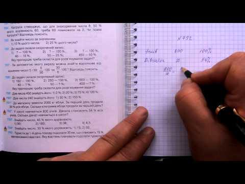 Решебник математика 5 кл Тарасенкова