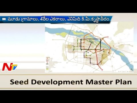 Singapore Government To Present Amaravathi Seed Capital Master Plan | Focus | Part 3