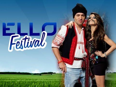 Винтаж - Выступление на ELLO Fest
