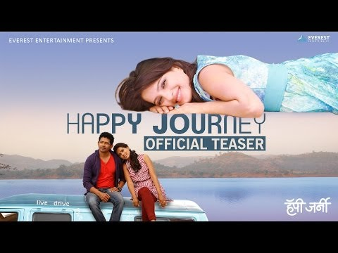 Watch Happy Journey (2014) Online Free Putlocker