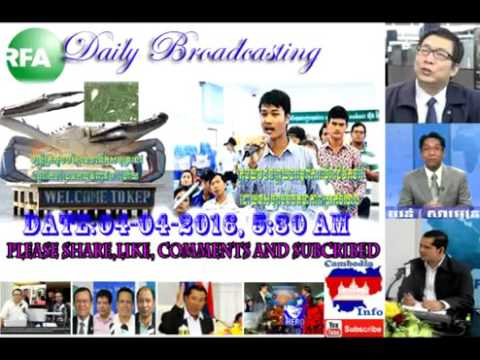 Radio Free Asia RFA news in Khmer today on Apr 04 2016 at 5:30 AM, summary the main news t