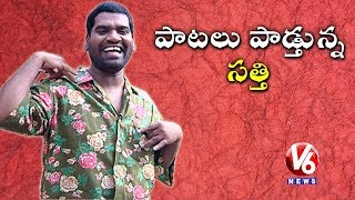 Bithiri Sathi On Farmers Insurance | Farmers In Telangana To Get Rs 5 Lakh Insurance | Teenmaar News