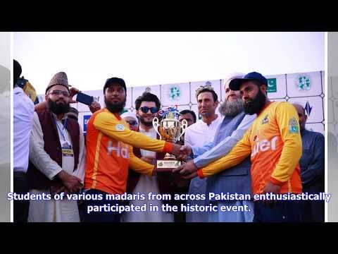 Zalmi Madrassa Cricket LeagueAl Najoom Risers win final match