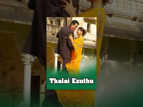 Thalai Ezuthu video