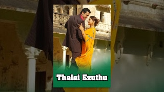 Hero - Thalai Ezuthu -  Tamil Full Movie