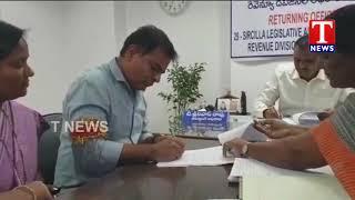 Minister KTR Filed Nomination - Rajanna Sircilla - Telangana  live Telugu - netivaarthalu.com