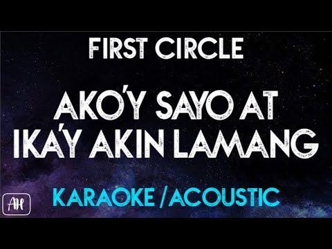 Ako'y Sayo 'At ika'y akin lamang' (Karaoke/Acoustic Instrumental) - First Circle